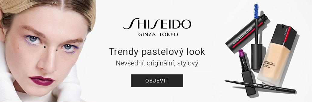 Shiseido Pastekl Make Up Look