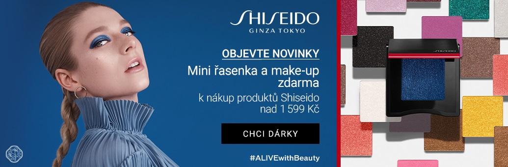 Shiseido Cosmetics}