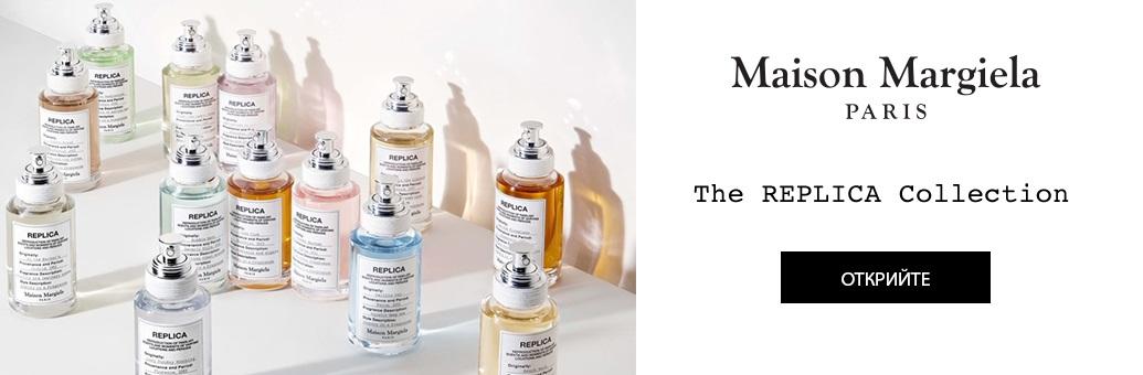 Maison Margiela Replica Collection
