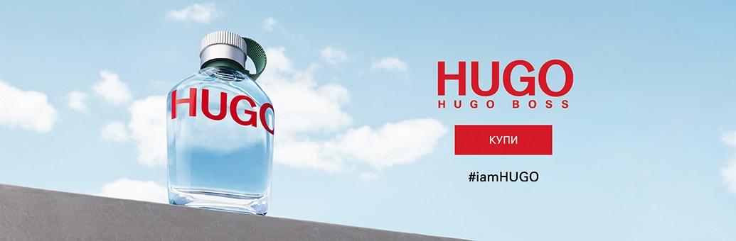 Hugo Boss HUGO Man revamp 2021