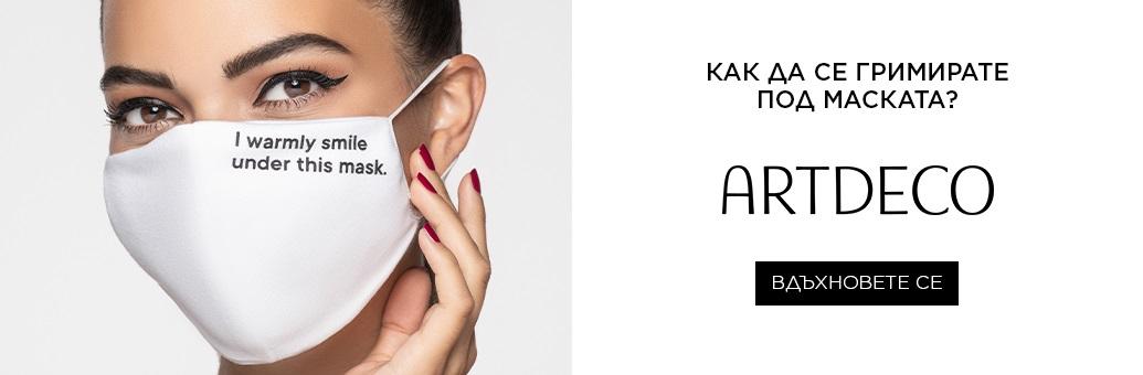 Artdeco - facemask}
