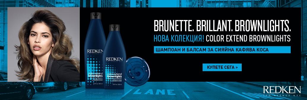 Redken Brownlights Launch }