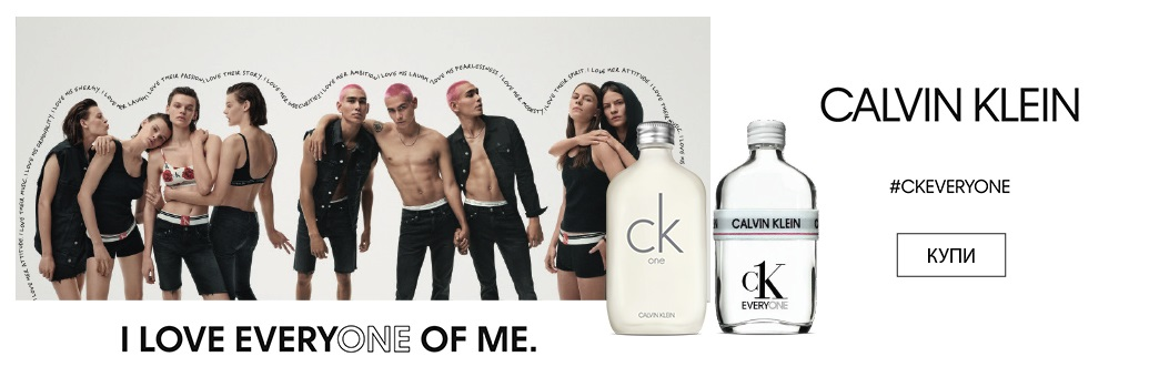 Calvin Klein CK One/Everyone 2021
