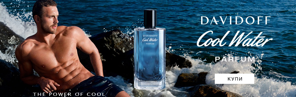 Davidoff Cool Water Parfum