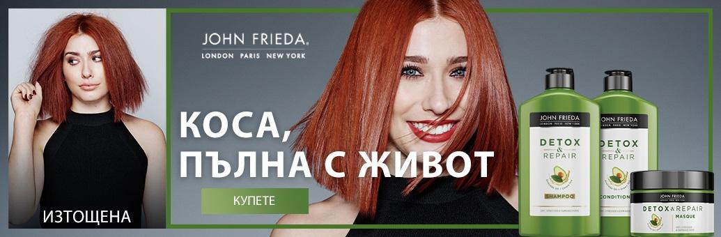 BP John Frieda Detox