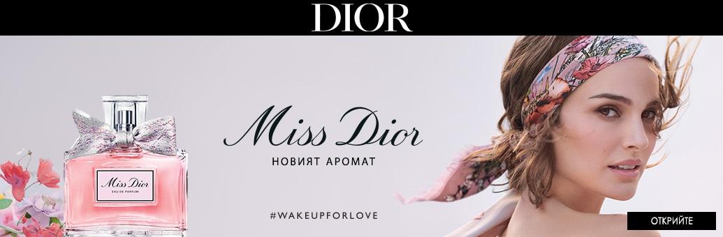 DIOR Miss Dior парфюмна вода за жени}