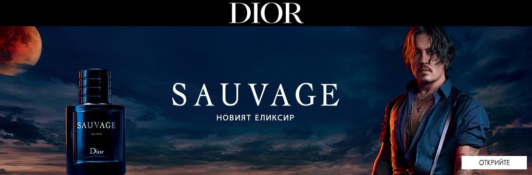 DIOR Sauvage Elixir парфюмен екстракт за мъже