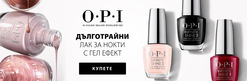 BP OPI IS