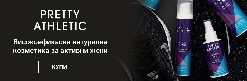 Pretty Athletic BP banner}