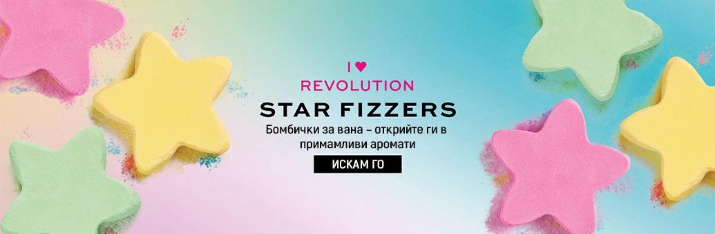 I Heart Revolution Bath Fizzers