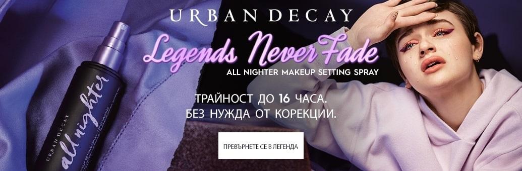 Urban DecayAll Nighter Setting Spray