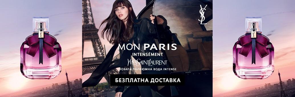 Yves Saint Laurent Mon Paris Intensément