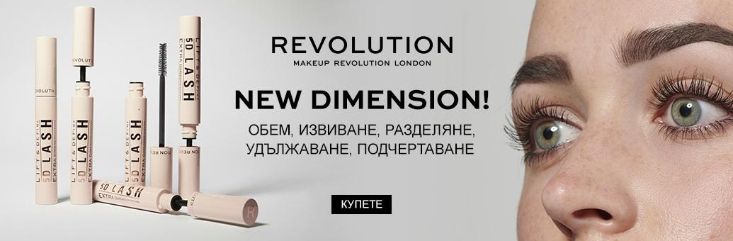 Makeup_Revolution_5DLash_2021