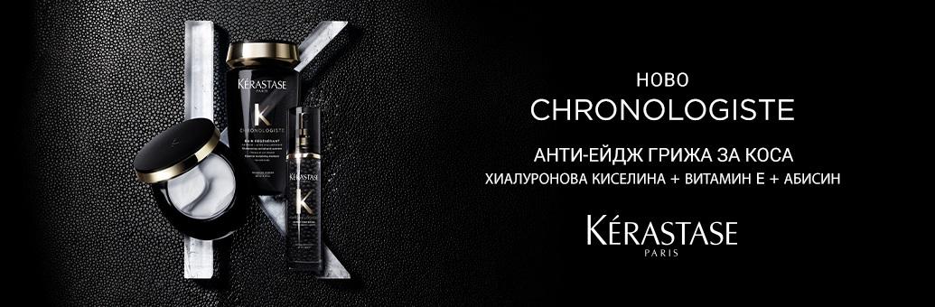 Kérastase Chronologiste SP}
