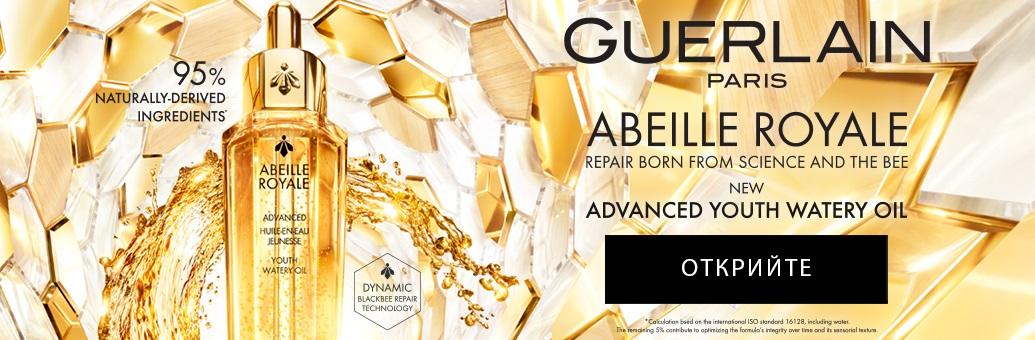GUERLAIN Abeille Royale Advanced Youth Watery Oil олио - серум за освежаване и изглаждане на кожата}