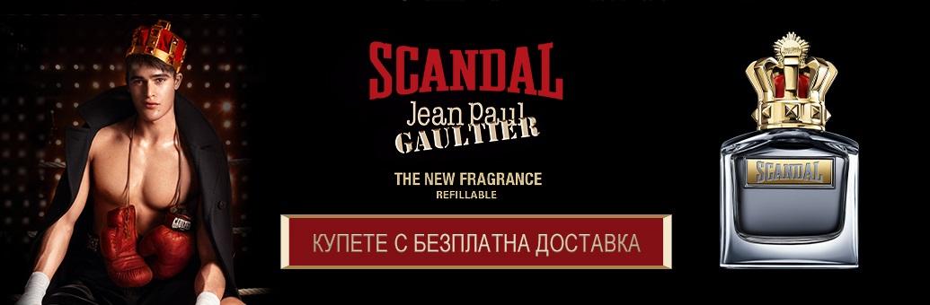Jean Paul Gaultier Scandal pour Homme}