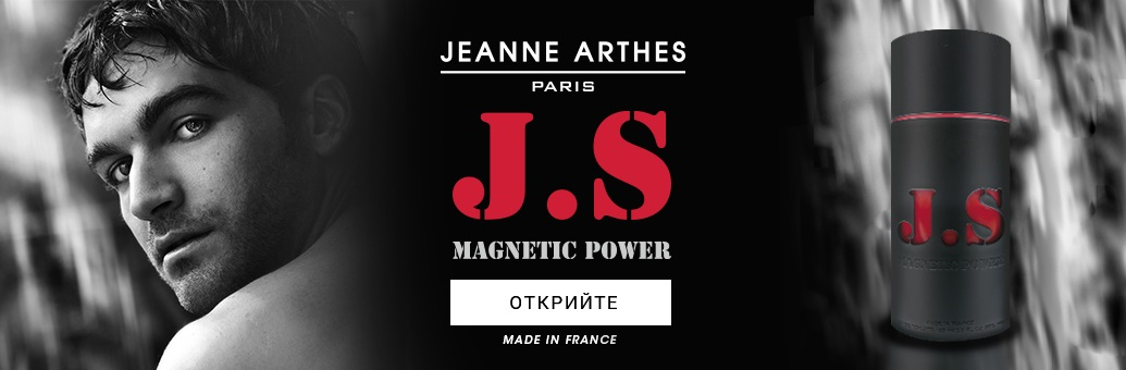 Jeanne Arthes J.S. Magnetic Power
