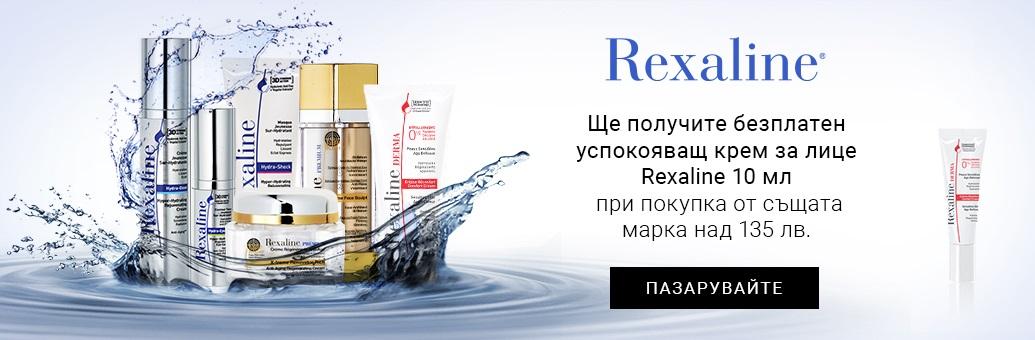 Rexaline W24 Derma Cream 10 ml