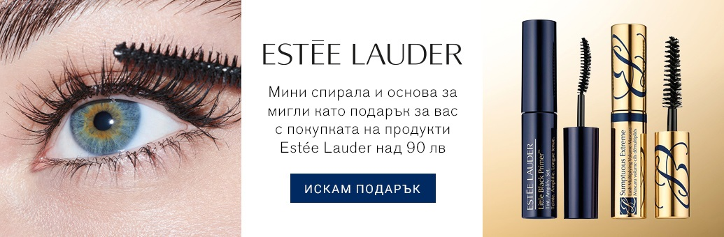 Estée Lauder