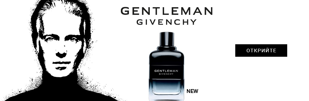 Gentleman Givenchy Intense тоалетна вода за мъже