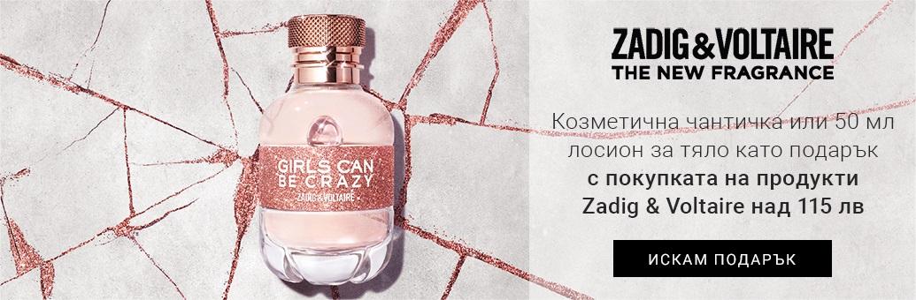 Zadig & Voltaire Gift