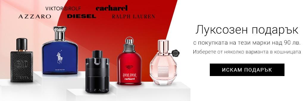 Multibrand LID GIFT}