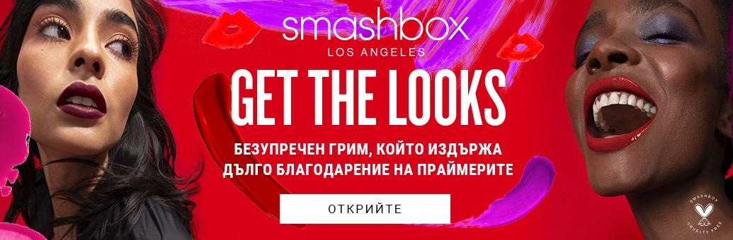 Smashbox looks SP BP banner