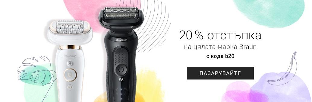 Braun W24 20%