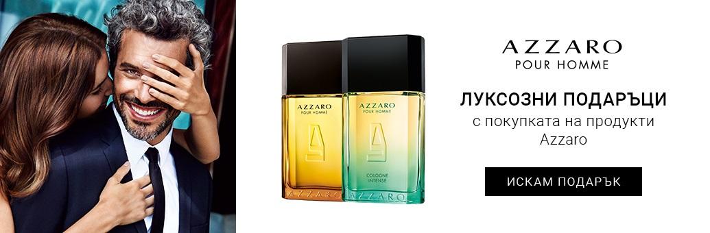 Azzaro Pour Homme Cologne