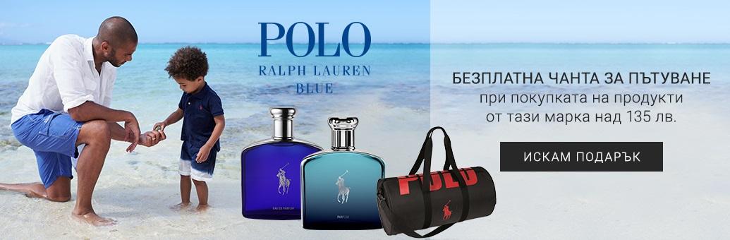 Ralph Lauren Polo Blue Dárek