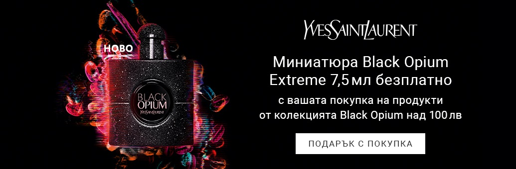 YSL Black Opium Extreme