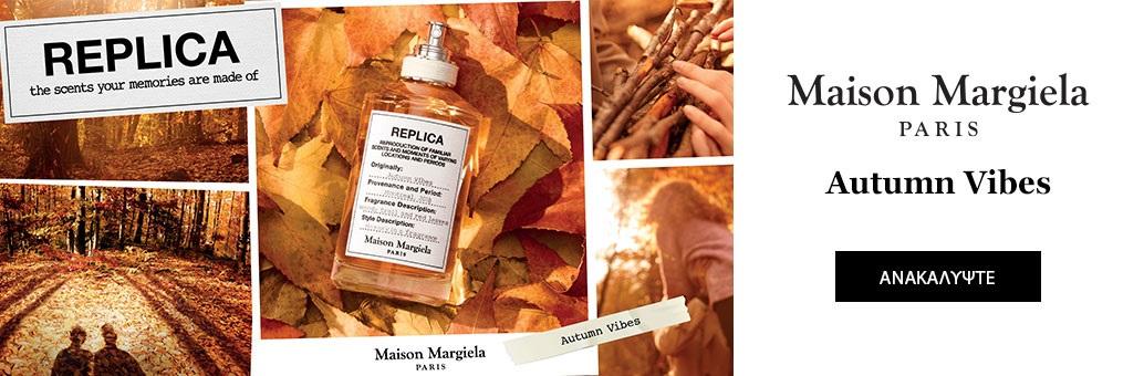 Maison Margiela Replica Autumn Vibes }