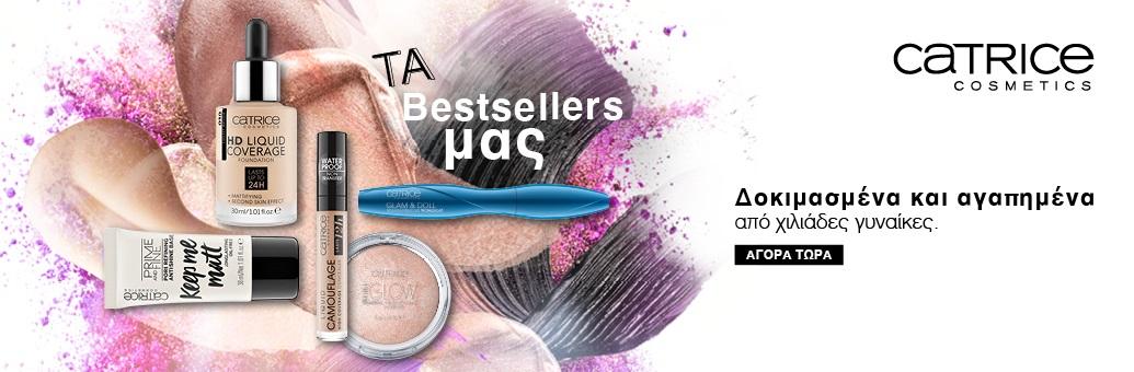 Catrice_BP_Bestsellers