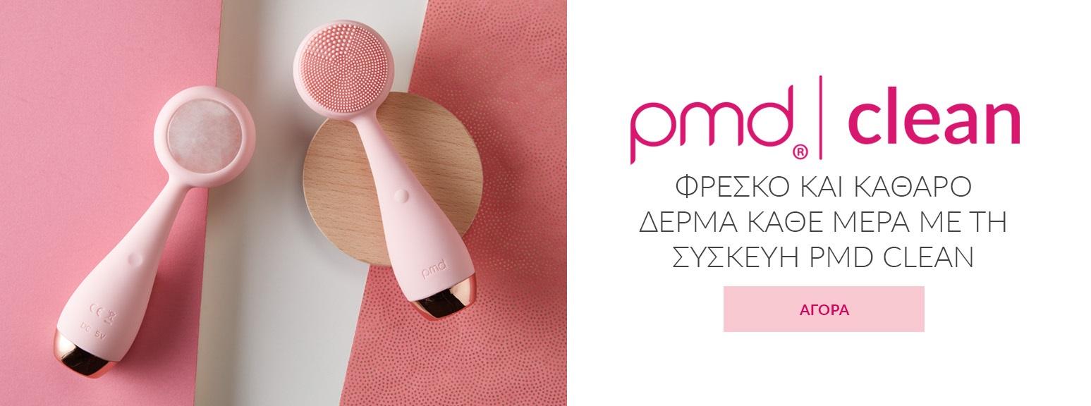 PMD BP 4
