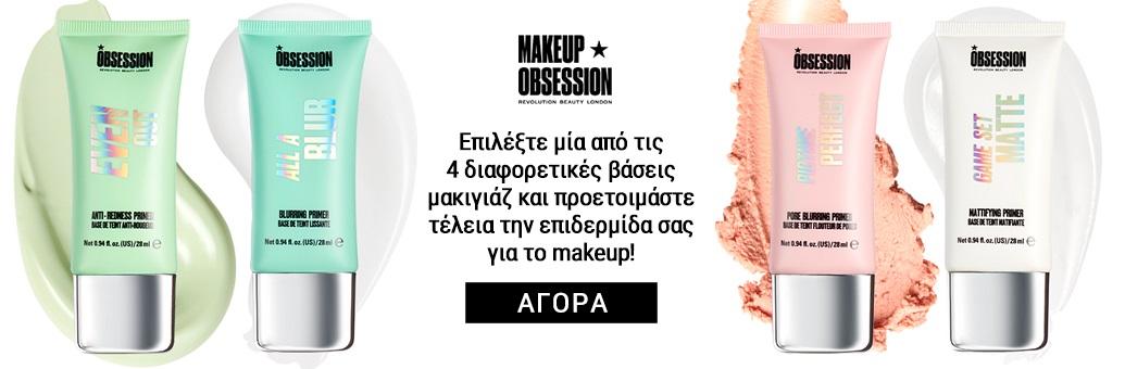 Makeup_Obsession_baze