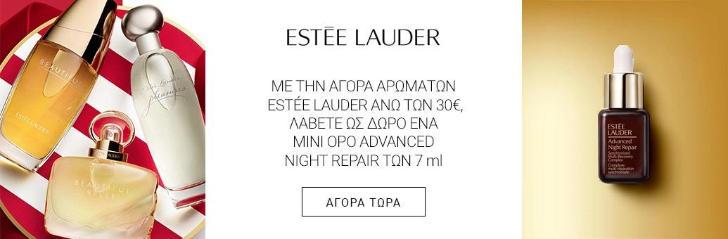 Estée Lauder}