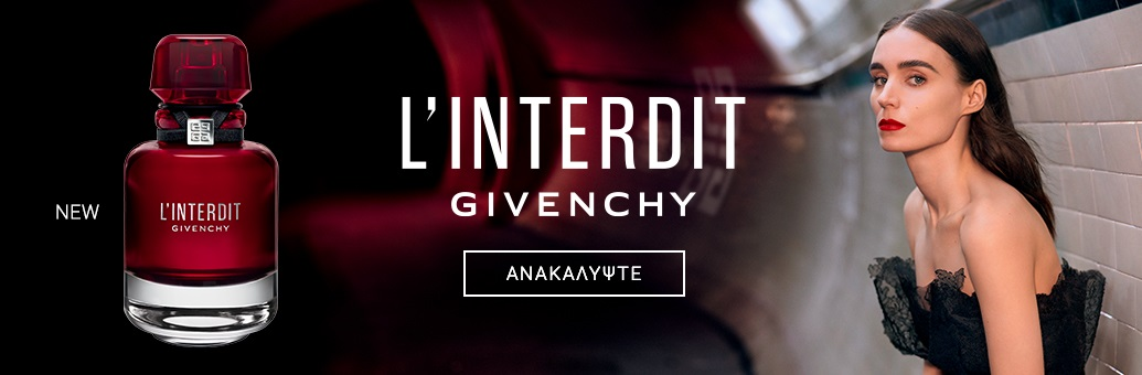 Givenchy L'Interdit Rouge}