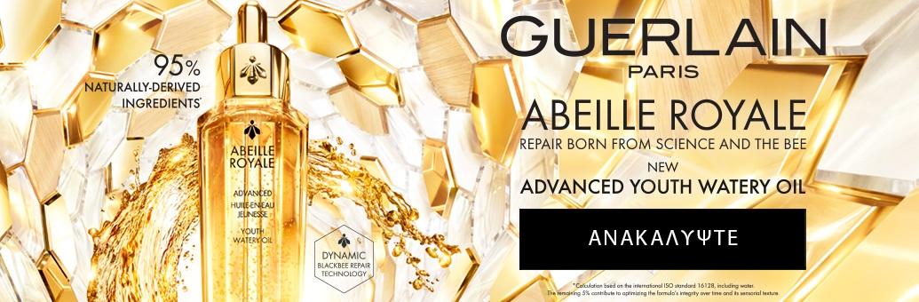 GUERLAIN Abeille Royale Advanced Youth Watery Oil ελαιώδης ορός για λαμπρότητα και λείανση επιδερμίδας}