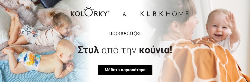 Kolorky_KLRK Home CP uni