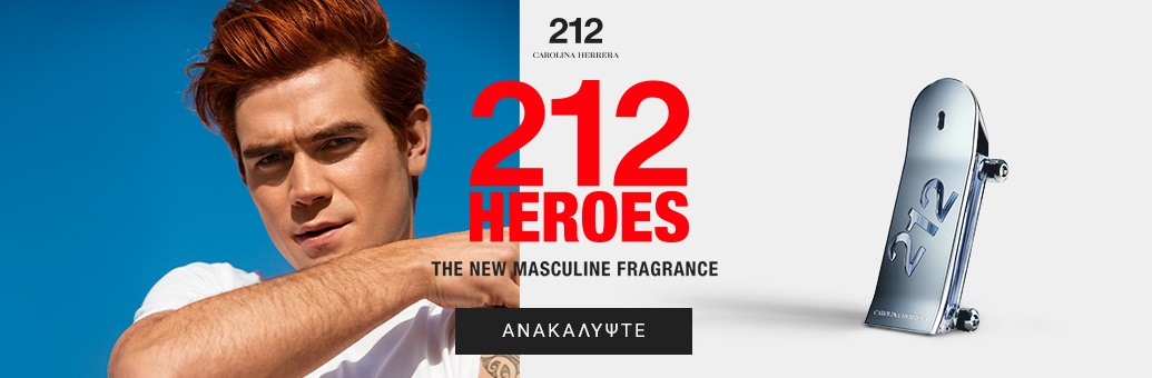 Carolina Herrera 212 Heroes
