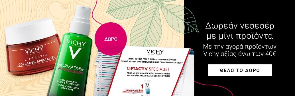 Vichy Liftactiv Special bag