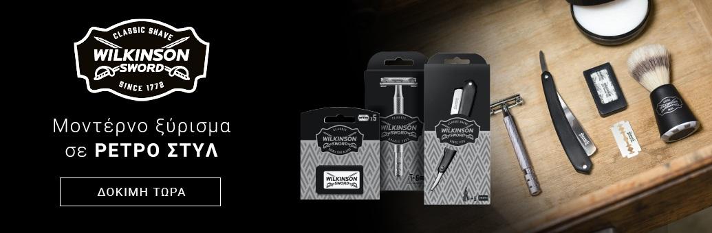 Wilkinson Sword Premium Collection 2}