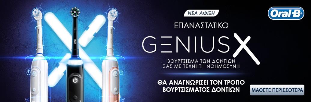 Oral B Genius X}