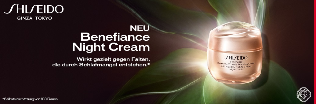 Shiseido Benefiance Overnight Wrinkle Resist Cream
