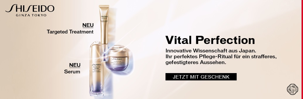 Shiseido News Vital Perfection