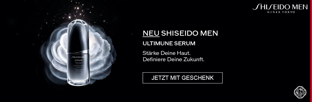 Shiseido Ultimune Men Gift}