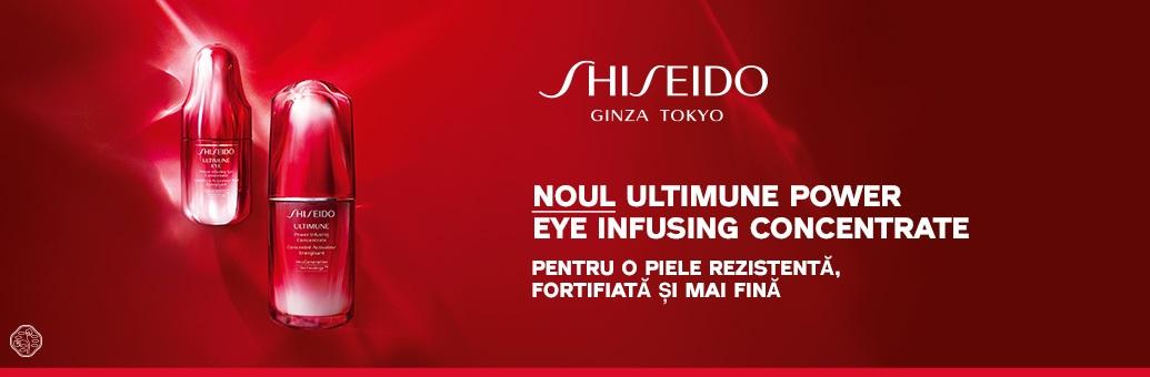 Shiseido Ultimune Eye Power Infusing Eye Concentrate}