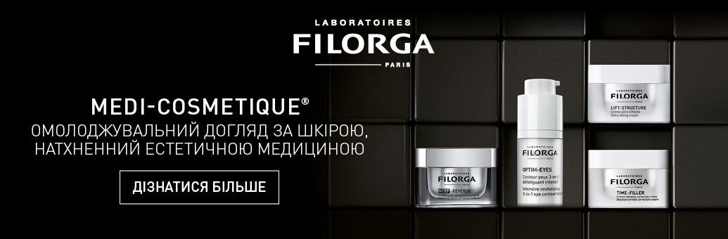 Filorga Medi-Cosmetique New 2021}