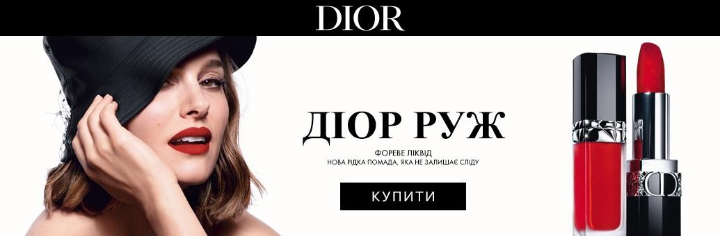 DIOR Rouge Dior Forever Liquid matova pomada krem