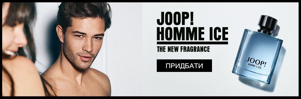 JOOP! Homme Ice туалетна вода для чоловіків}